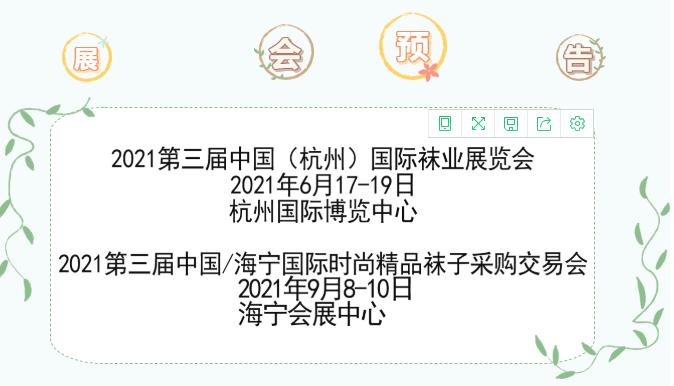 微信截图_20210320094357.png